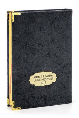 Ayfa Yayınevi - Velvet Covered Holy Quran with The Special Name Plate - Medium Size- Black