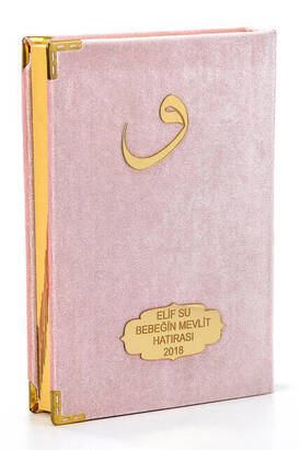 Ayfa Yayınevi - Velvet Covered Holy Quran with The Special Name Plate - Medium Size - Turkish Translation - Pink