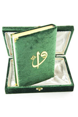 İhvan - Velvet Covered Quran with Its Box - Medium Size - Green