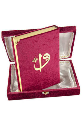 İhvan - Velvet Covered Quran with Its Box - Medium Size - Red