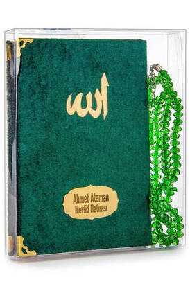 İhvan - Velvet Covered Yasin Book - Bag Size - Name Printed Plate - Rosary - Transparent Boxed - Green - Gift Yasin Set