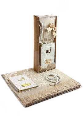 İhvan - Velvet Covered Yasin Book - Pocket Size - Name Special Plate - Prayer Rug - Rosary - Boxed - White Color - Mevlid Gift Set