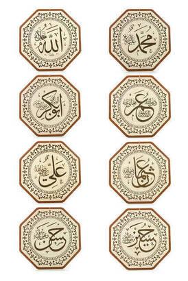 İhvan - Wooden Mosque Plate Set - 8 (50 cm) - 1130