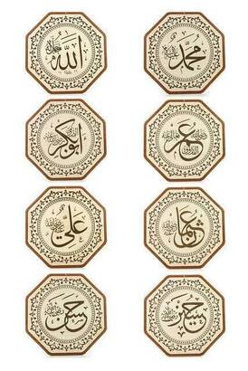 İhvan - Wooden Mosque Plate Set - 8 Pieces (25 cm)
