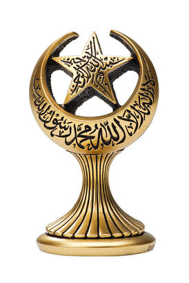 İhvan - Word-i Tawheed Moon Star Religious Gift Trinket Big Yellow