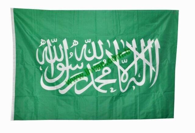 Word of Tawheed Flag (Green 70x105) -1188