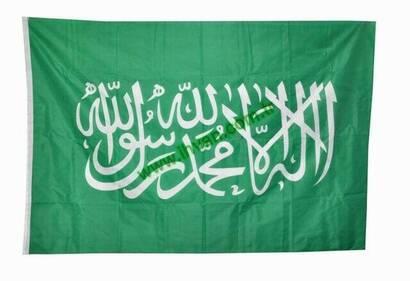 İhvan - Word of Tawheed Flag (Green 70x105) -1188