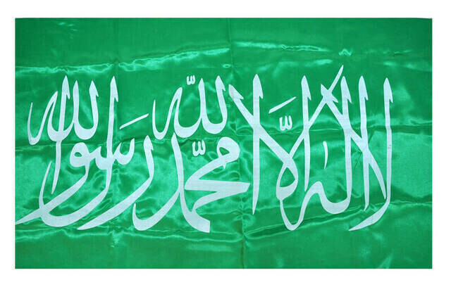 Word of Tawheed Flag (Green 96x70) -1189