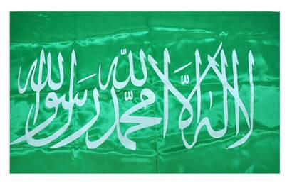 İhvan - Word of Tawheed Flag (Green 96x70) -1189
