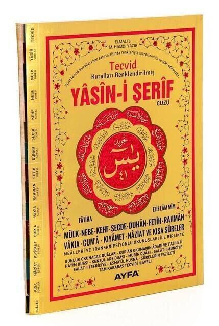 Yasin - Ayfa Publishing House - Rahle Boy - Fihristli - Tecvidli - Gilded Cover