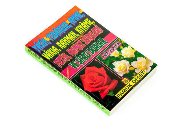 Yasin-i Şerif Kitabı - Beş Güllü Yasin - Orta Boy - 224 Sayfa - Pamuk Yayınevi - Mevlid Hediyeliği