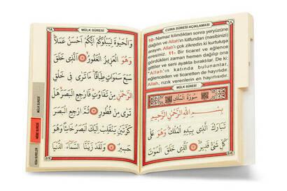 Yasin Kitabı - Cep Boy - 128 Sayfa - Fihristli - Ayfa Yayınevi - Mevlüt Hediyeliği