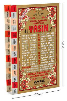 Ayfa Yayınevi - Yasin Kitabı - Orta Boy - 128 Sayfa - Fihristli - Ayfa Yayınevi - Mevlid Hediyeliği