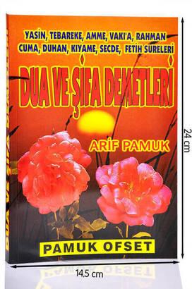Pamuk Yayınevi - Yasin Kitabı - Orta Boy - 256 Sayfa - Dua ve Şifa Demetleri - Pamuk Yayınevi - Mevlid Hediyeliği