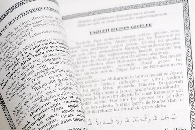Yasin Kitabı - Orta Boy - 256 Sayfa - Dua ve Şifa Demetleri - Pamuk Yayınevi - Mevlid Hediyeliği