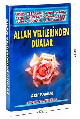 Pamuk Yayınevi - Yasin Kitabı - Orta Boy - 368 Sayfa - Allah Velilerinden Dualar - Pamuk Yayınevi - Mevlid Hediyeliği