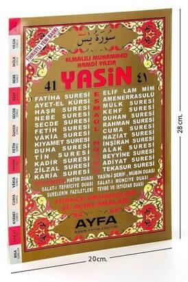 Ayfa Yayınevi - Yasin Kitabı - Rahle Boy - 128 Sayfa - Fihristli - Kahverengi - Ayfa Yayınevi - Mevlid Hediyeliği