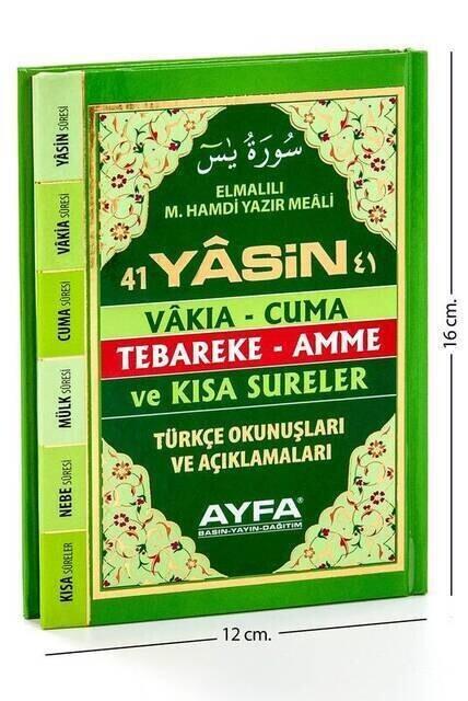 Yasin Book - Bag Boy - 128 Pages - Fihristli - Ayfa Publishing House - Community Gift