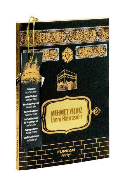 Yasin Book - Bag Boy - 128 Pages - Name Special Plate - Kaaba Patterned - Furkan Neşriyat - Mevlid Gift