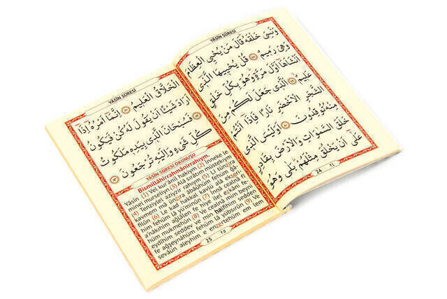 Yasin Book - Bag Boy - 128 Pages - Special Name Labeled - Cardboard Bag - Blue Color - Mevlid Gift