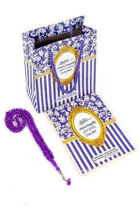 Furkan Neşriyat - Yasin Book - Bag Boy - 128 Pages - Special Name Labeled - Cardboard Bag - Rosary - Purple Color - Mevlut Gift
