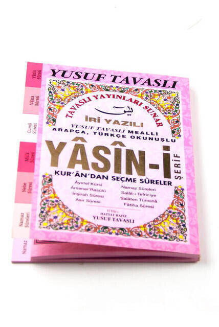 Yasin Book - Bag Boy - 128 Pages - Tulle Marsupian - Rosary - Pink Color - Tavaslı Publishing House - Mevlut Gift