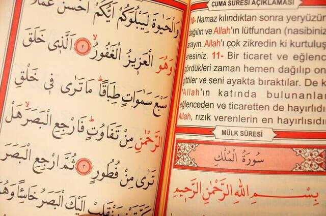 Yasin Book - Cep Boy - 128 Pages - Fihristli - Ayfa Publishing House - Mevlut Gift