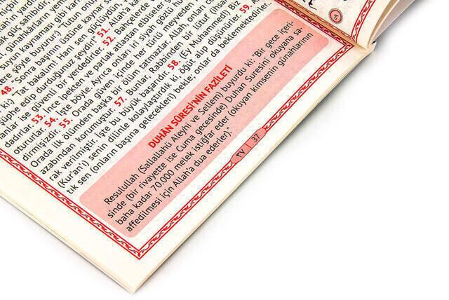 Yasin Book - Kaaba View - Medium Size - 80 Pages - Furkan Neşriyat - Mevlid Gift