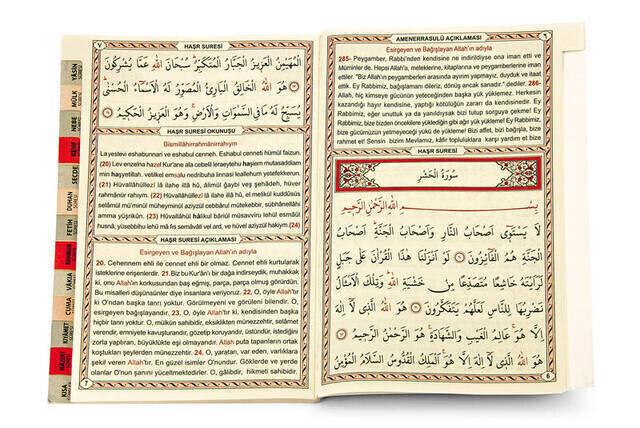 Yasin Book - Medium - 128 Pages - Fihristli - Ayfa Publishing House - Mevlid Gift