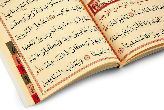Yasin Book - Medium - 128 Pages - Written Big - Fihristli - Ayfa Publishing House - Religious Gift