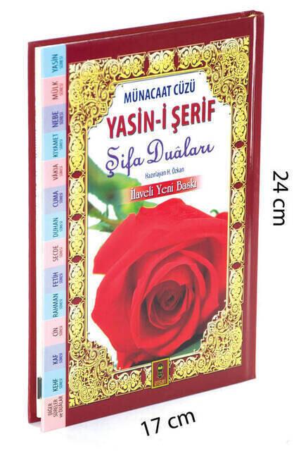 Yasin Book - Medium - 224 Pages - Healing Prayers - Debate Cüzü - Ensari Publishing House - Mevlit Gift