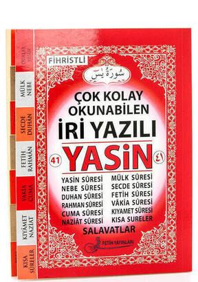 Fetih Yayınları - Yasin Book - Medium Size - 128 Pages - Big Written - Plain Arabic - Conquest Publications - Mevlid Gift