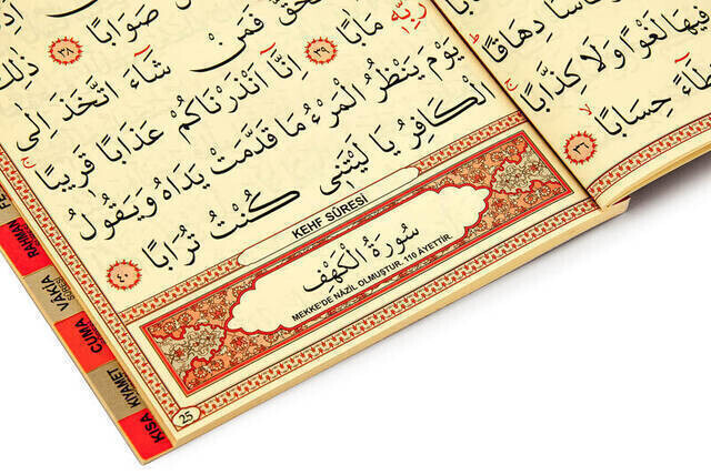 Yasin Book - Medium Size - 128 Pages - Big Written - Plain Arabic - Conquest Publications - Mevlid Gift