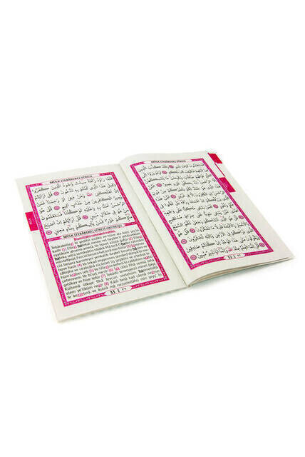 Yasin Book - Pocket Size - 64 Pages - Name Tagged - Sugary - Cardboard Bag - Pink Color - Mevlid Gift