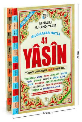Merve Yayınları - Yasini Şerif Kitabı - Orta Boy - 192 Sayfa - Fihristli - Merve Yayınevi - Mevlid Hediyeliği