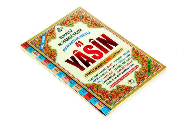 Yasini Sharif Book - Rahle Boy - 192 Pages - Fihristli - Merve Publishing House - Mevlid Gift