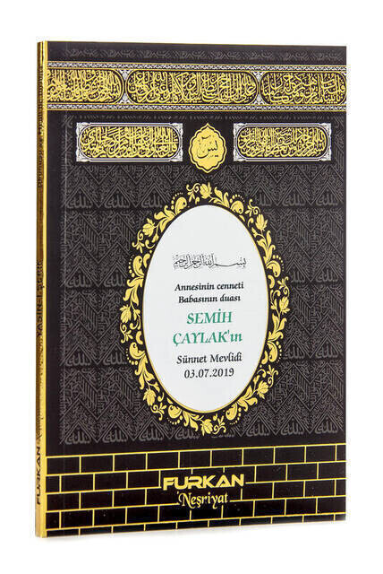 Yasin Set - Bag Boy - 64 Pages - Name Tagged - Rosary - Kaaba View - Transparent Boxed - Mevlid Gift