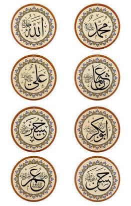 İhvan - Yasir Wooden Mosque Plate Set - 8 - 35 cm