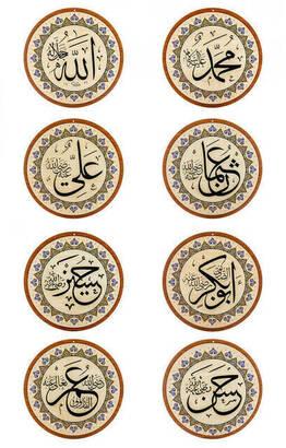 İhvan - Yasir Wooden Mosque Plate Set - 8 Pieces - 50 cm