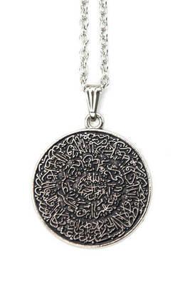 İhvan - Yemen Armor Necklace