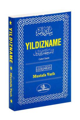 Esma Yayınları - Yıldızname - H. Mustafa Varlı