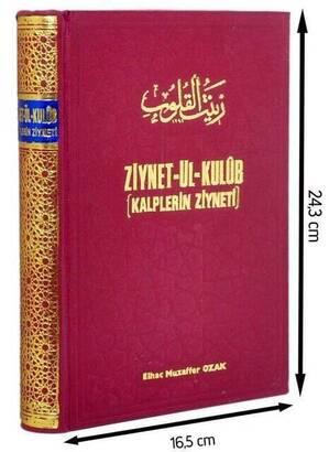Salah Bilici Kitabevi Yayınları - Ziynet-ül Kulüp - Kalplerin Ziyneti-1451