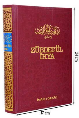 Salah Bilici Kitabevi Yayınları - Zubdet-ul Ihya Imam-i Ghazali-1564