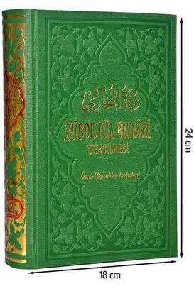 Salah Bilici Kitabevi Yayınları - Zübdetül Buhari Tercümesi - İthal Kağıt-1497